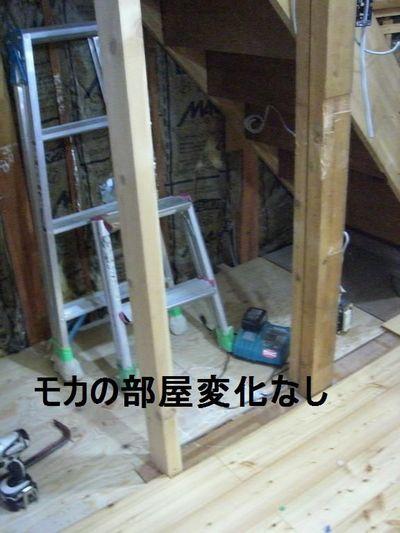2009_0421_120409cimg2121
