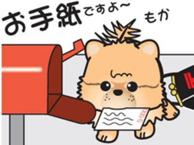 __tn_otegami_1